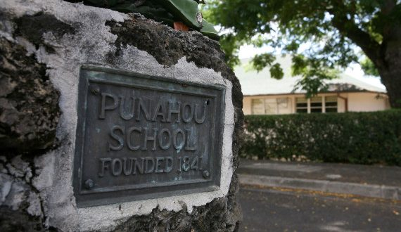 HONOLULU - OCTOBER 22:  The Punahou School that presidential candidate Barack Obama attended as a teenager is shown October 22, 2008 in Honolulu, Hawaii. Obama has cancelled campaign events for two days this week and will be returning to Honolulu to visit his ailing grandmother Madelyn Dunham.  (Photo by Justin Sullivan/Getty Images)