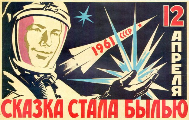 SAUCERS, SPACE, AND THE SOVIETS